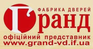 - ГРАНД, ФАБРИКА ДВЕРЕЙ