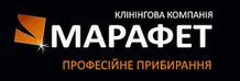 МАРАФЕТ, КЛІНІНГОВА КОМПАНІЯ