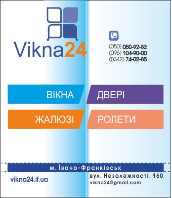Vikna24