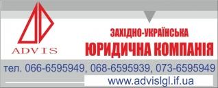 Zuuk logo
