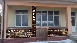 Mebli-z-eu-02