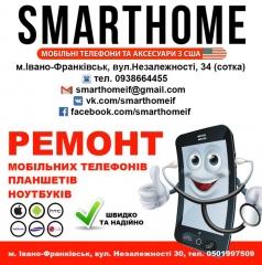 Smarthome-1