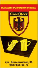 Good-beer
