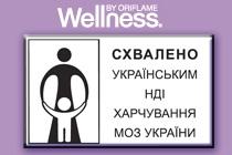 6300055-6000070-banner wellness