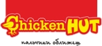 CHICKEN HUT, КАФЕ