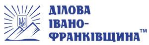 photo of Рейтингове агентство «Ділова Івано-Франківщина»